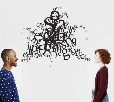 Η εξέλιξη της ανθρώπινης γλώσσας και η σχέση της με τη βιολογική μας γλώσσα (DNA)
