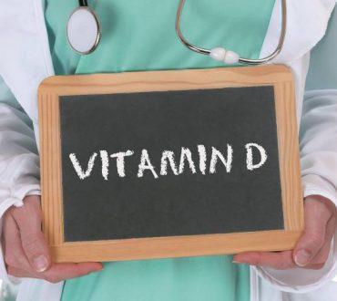 Το κοιλιακό λίπος συνδέεται με έλλειψη της βιταμίνης D, σύμφωνα με νέα μελέτη