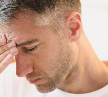 Οφθαλμική ημικρανία: Συμπτώματα, διάγνωση και θεραπεία