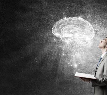 4 σημαντικά στοιχεία που ίσως δεν γνωρίζατε για τον εγκέφαλό σας