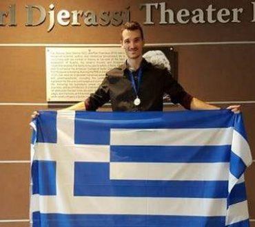 Χρυσό μετάλλιο για Έλληνα φοιτητή στον Παγκόσμιο Διαγωνισμό Μαθηματικών