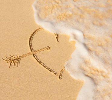 Η αγάπη δεν δικάζεται... η αγάπη αθωώνεται