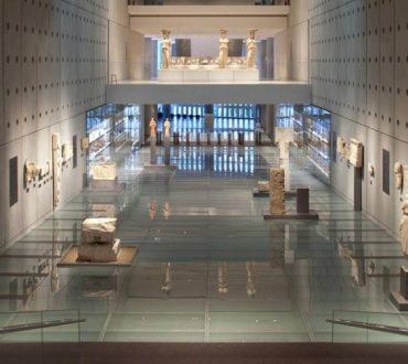Το μουσείο της Ακρόπολης ανήκει στα 10 καλύτερα μουσεία του κόσμου για το 2018