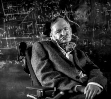 Δημοσιεύτηκε η τελευταία μελέτη του Stephen Hawking που ανέπτυξε λίγο πριν το θάνατό του
