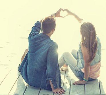 Εγώ κι εσύ μαζί