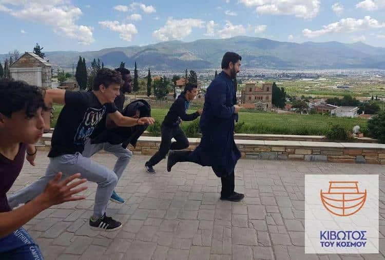 Ο Έλληνας ιερέας που είναι υποψήφιος για το Βραβείο του καλύτερου Ευρωπαίου Πολίτη