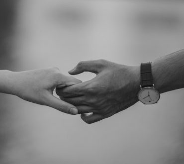 Γιατί μένουμε σε μια σχέση ενώ θέλουμε να φύγουμε;