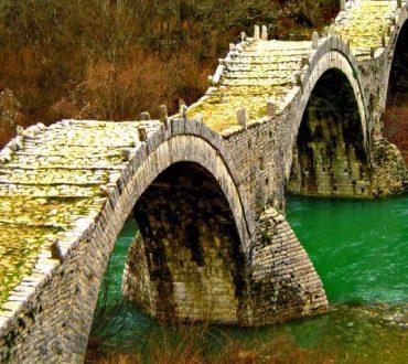 Ήπειρος: Ένας τόπος με πλούσια ομορφιά και ιστορία (Βίντεο)