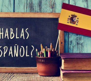 8 λόγοι για να μάθουμε ισπανικά εδώ και τώρα!
