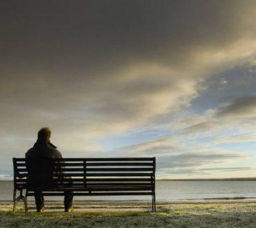 Έχεις νιώσει ποτέ μόνος;