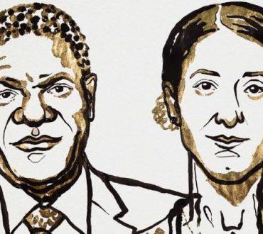 Νόμπελ Ειρήνης: Απονέμεται σε δύο σπουδαίους ακτιβιστές, αγωνιστές κατά της εκμετάλλευσης των γυναικών