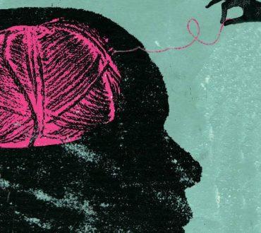 Παγκόσμια Ημέρα Ψυχικής Υγείας: Η σημασία της ψυχικής ανθεκτικότητας σε έναν κόσμο που συνεχώς αλλάζει