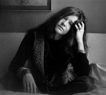 «Μην συμβιβάζεστε. Ο εαυτός σας είναι το μόνο που έχετε»: Η ζωή της εμβληματικής Janis Joplin
