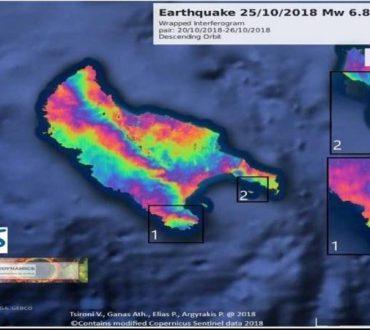 Ζάκυνθος: Το νησί μετακινήθηκε κατά τρία εκατοστά από το σεισμό