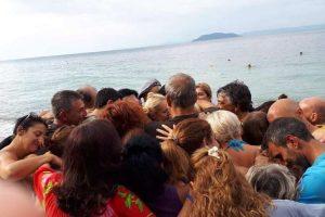 3o Camp Αγάπης & Χαράς με την Αγαποκοινότητα στη Χαλκιδική!