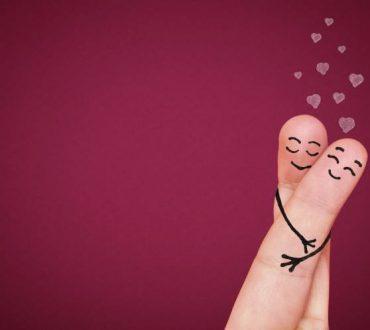 Οι διαφορετικές όψεις του έρωτα: Τι σημαίνει και ποιες μορφές του δίνουμε