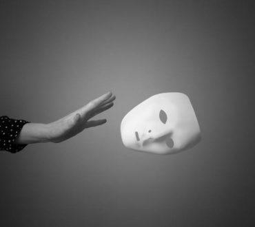 Τι συμβαίνει όταν απορρίπτουμε τα συναισθήματά μας