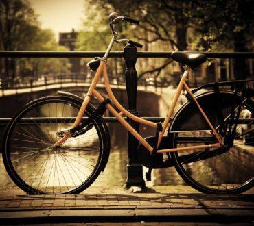 Ολλανδία: Η χώρα που πληρώνει τους πολίτες που πηγαίνουν στην εργασία τους με ποδήλατο