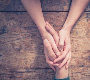 Πώς να μας αγαπήσουν οι άλλοι