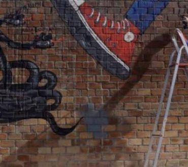 «Ο Τοίχος»: Μια ταινία μικρού μήκους για το ρατσισμό και τον φασισμό από μαθητές του Δημοτικού Γενναδίου