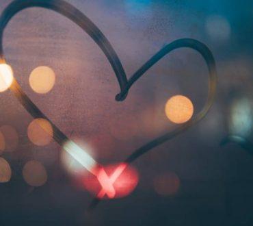 Χρειάζεται να γνωρίσουμε τη λάθος αγάπη, για να εκτιμήσουμε τη σωστή