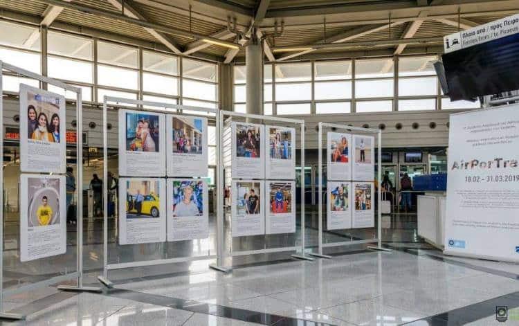 Ένα βιβλίο πριν από την πτήση: Το αεροδρόμιο Ελ. Βενιζέλος γέμισε βιβλία Ελλήνων συγγραφέων!