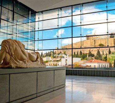 Μουσείο Ακρόπολης: Ελεύθερη είσοδος και ξεχωριστές δράσεις την 25η Μαρτίου