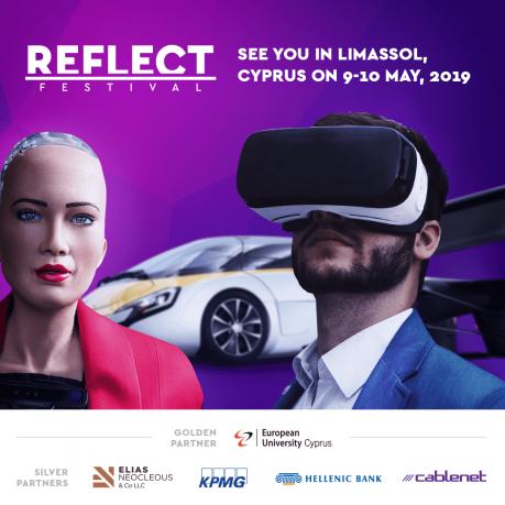 REFLECT: Το Φεστιβάλ όπου η ιστορία του μέλλοντος γίνεται γεγονός!