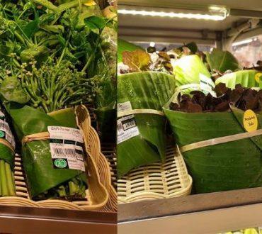 Ταϊλάνδη: Σούπερ μάρκετ αντικαθιστά τις πλαστικές συσκευασίες με φύλλα μπανάνας