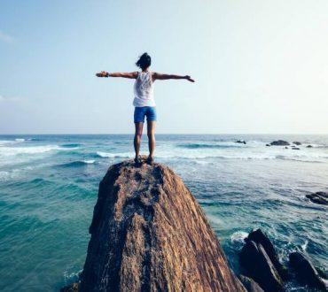 7 συνήθειες που χτίζουν θάρρος (και μια καλύτερη ζωή)