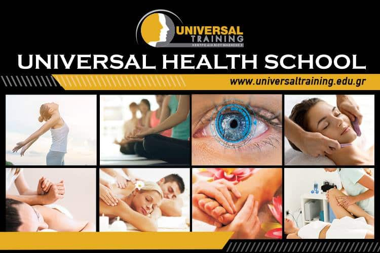 Universal Health School: Ανατομία, ρεφλεξολογία, κλινική ύπνωση και άλλα κορυφαία εκπαιδευτικά προγράμματα