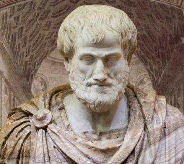 Ο Αριστοτέλης είναι η πιο διάσημη προσωπικότητα του κόσμου, σύμφωνα με το ΜΙΤ