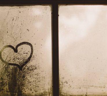 Το να αγαπούμε σημαίνει να μην μπορούμε να πούμε τι σημαίνει να αγαπούμε