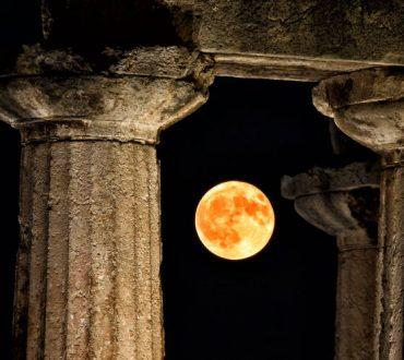 Αυγουστιάτικη Πανσέληνος 2019: Ανοιχτοί αρχαιολογικοί χώροι και δωρεάν εκδηλώσεις