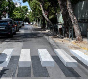 Η Αθήνα απέκτησε τις πρώτες τρισδιάστατες διαβάσεις πεζών και βρίσκονται στο Χαλάνδρι