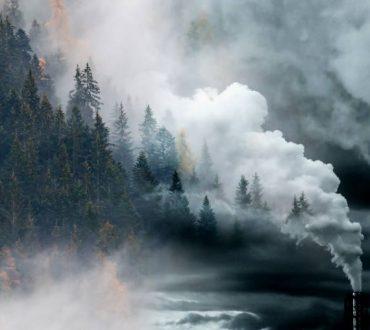 Κλιματική αλλαγή: Τα επίπεδα των αερίων του θερμοκηπίου έσπασαν φέτος κάθε ρεκόρ, σύμφωνα με τον ΟΗΕ