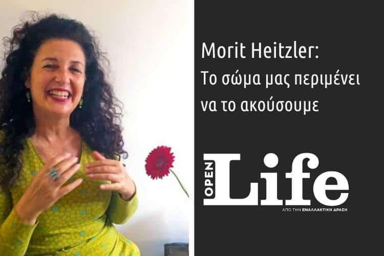 Morit Heitzler: Το σώμα μας περιμένει να το ακούσουμε