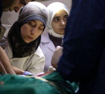 Αμάνι Μπαλούρ: Ανθρωπιστικό βραβείο στην ηρωίδα Σύρια παιδίατρο για το έργο της