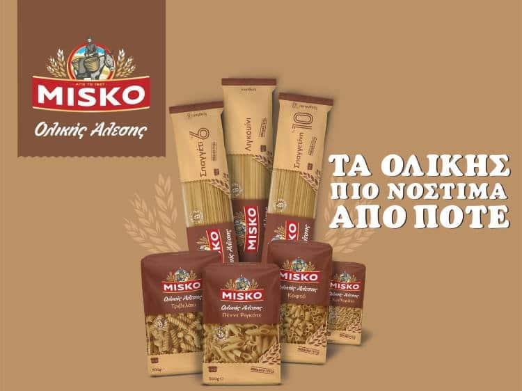 Τα MISKO Ολικής Άλεσης αγκαλιάζουν τις ενέργειες για την ισορροπημένη διατροφή!