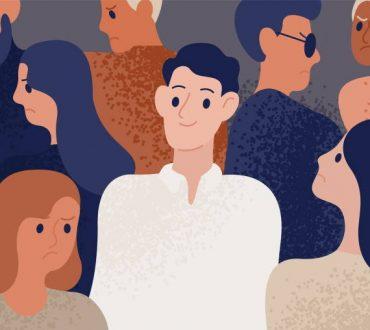 Πώς να σταματήσουμε να ανησυχούμε για το τι σκέφτονται οι άλλοι για εμάς