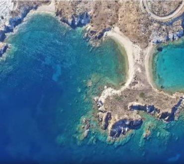 Το τιρκουάζ ακρωτήρι απέναντι από την Αττική που μοιάζει με επίγειο παράδεισο (Βίντεο)