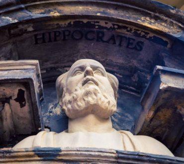 10 αποφθέγματα του σπουδαίου πατέρα της Ιατρικής, του Ιπποκράτη