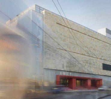Το Εθνικό Μουσείο Σύγχρονης Τέχνης θα ανοίξει δοκιμαστικά τις πόρτες του στις 24 Φεβρουαρίου