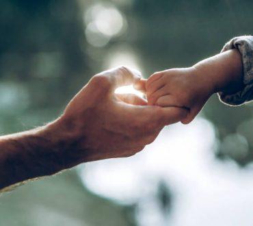 Ο καλύτερος τρόπος για να μάθεις αν μπορείς να εμπιστευτείς κάποιον είναι ένας. Να τον εμπιστευτείς