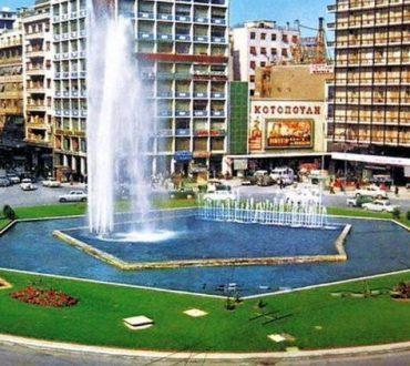 Η πλατεία Ομονοίας αλλάζει και θα θυμίζει παλαιότερες δεκαετίες