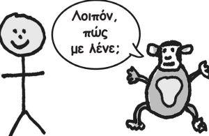 Το παράδοξο του χιμπατζή