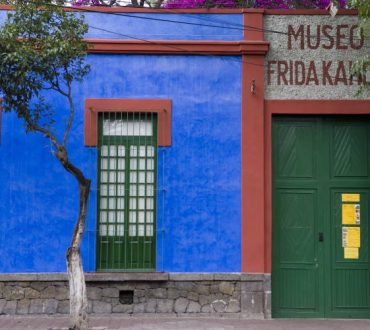 Casa Azul: Online περιήγηση στο «Γαλάζιο Σπίτι» της Φρίντα Κάλο
