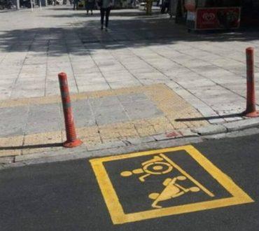 Σε εξέλιξη Πρόγραμμα του Δήμου Αθηναίων για τη διευκόλυνση πεζών και ανθρώπων με αναπηρία