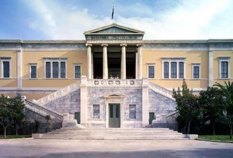 Έξι ελληνικά πανεπιστήμια βρίσκονται ανάμεσα στα 1.000 καλύτερα παγκοσμίως