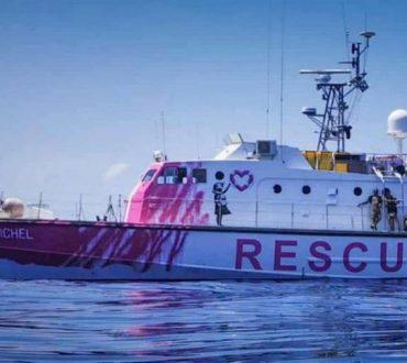 Ο Bansky έστειλε σκάφος για τη διάσωση προσφύγων στη Μεσόγειο